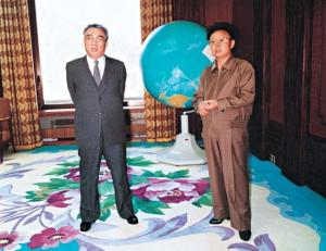 North Korea New Zealand
