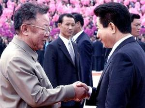 Chairman Kim Jong-Il and President Roh Moo-Hyun