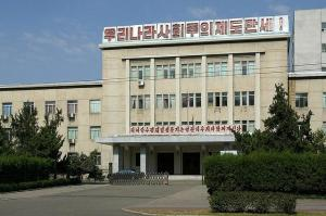 Committee for Cultural Relations with Foreign Countries of the DPRK Building, Pyongyang